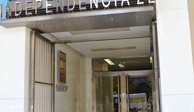 Acceso Centro de Negocios en Zaragoza